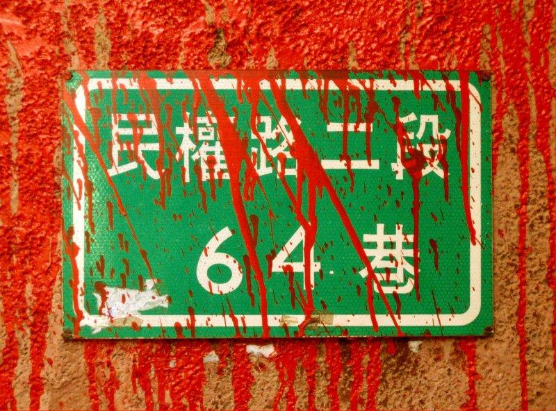 Mafia cinese in Toscana: falso, migranti e babygang