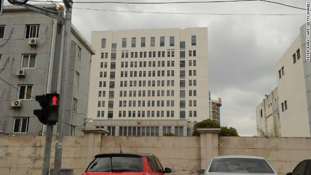 Il palazzo nella periferia di Shanghai che ospita il quartier generale dell'Unità 61398
