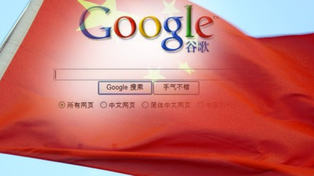 Autarchia digitale, dal Great Firewall cinese all'halal internet