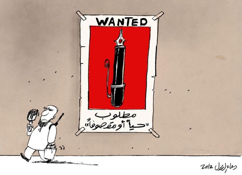 vignetta wanted Doaa El Adl